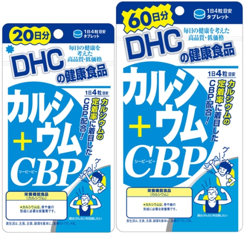 Viên uống bổ sung Canxi + CBP tăng chiều cao DHC