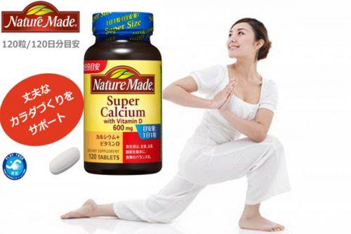 Viên uống bổ sung canxi Nature made Super calcium with vitamin D được nhiều người sử dụng
