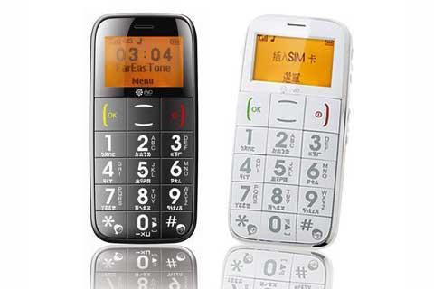 Những tiêu chí chọn điện thoại cho người cao tuổi